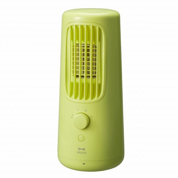 IDEA(イデア) IDEA イデア BRUNO ブルーノ ポータブルファン 充電式コンパクト扇風機 BOE012【家電・AV 生活家電扇風機IDEA】【TiCTAC】チックタックオンラインストア