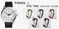 FOSSIL ONLINE STORE LIMITED