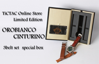 OROBIANCO CINTURINO ONLINE STORE LIMITED