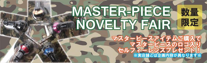 �}�X�^�[�s�[�X master-piece
