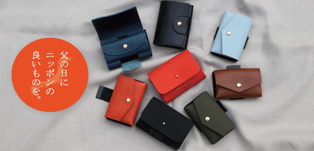 807b55d90812 バッグと財布の通販サイト【コレクターズオンラインストア】