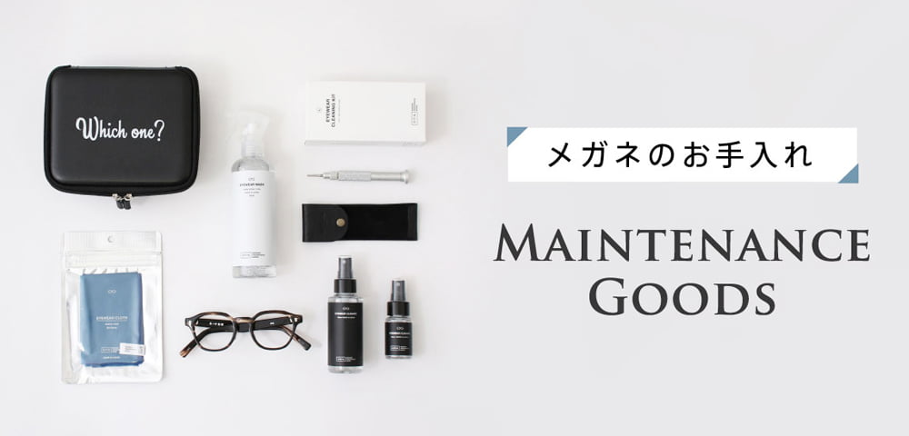 maintenance goods