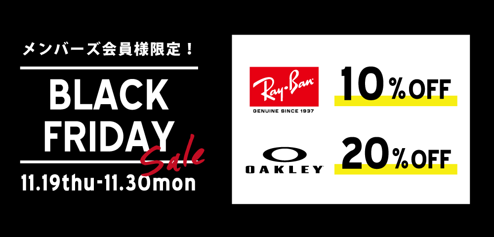 Ray-Ban・OAKLEY期間限定セール