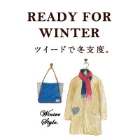 【NEW】READY FOR WINTER ツイードで冬支度